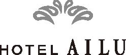 HOTEL AILU(ホテル アイル)
